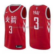 Maglie NBA Houston Rockets 2018 Canotte Chris Paul 3# City Edition..
